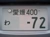 Hi3612481_2